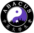 Abacus and Bridger Jones are partners. Abacus members enjoy a 10% discount on all English editing and proofreading projects