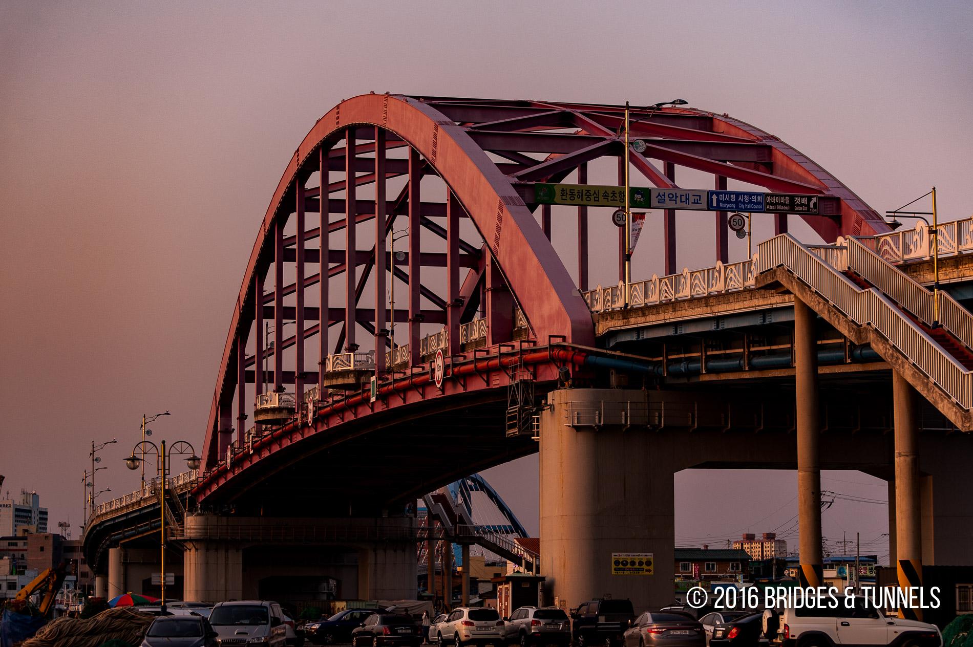 Sinsuro Arched Bridge