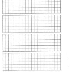 worksheet blank chinese character worksheet lindacoppens worksheet [ 1522 x 2048 Pixel ]