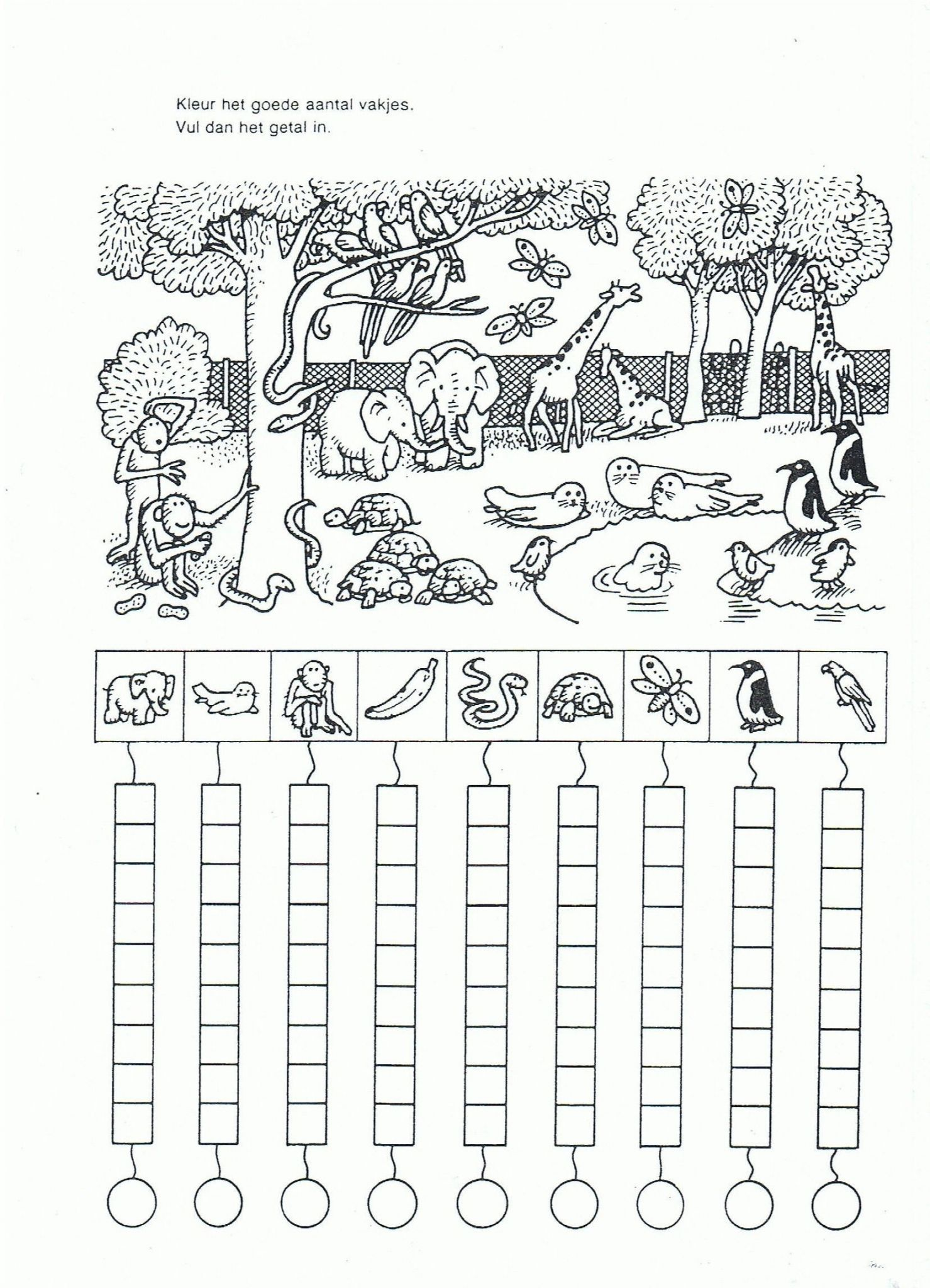 Ch Words Worksheet For First Grade