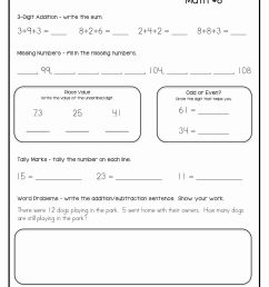Printable 3rd To 4th Grade Summer Worksheets   Printable Worksheets and  Activities for Teachers [ 1600 x 1236 Pixel ]