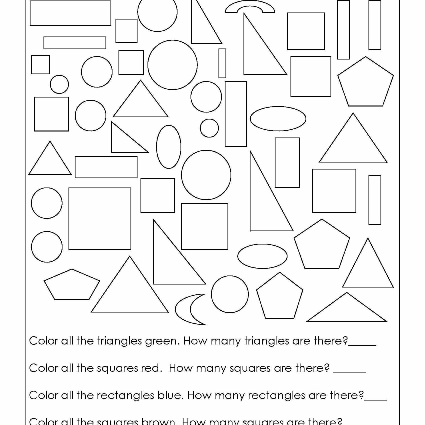 Summer Fun Worksheet Fourth Grade