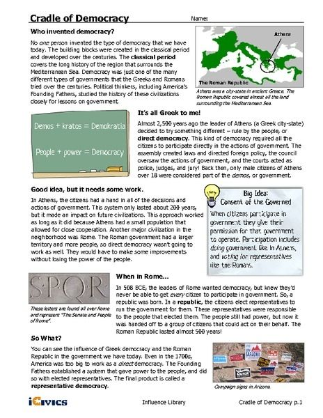 Icivics Worksheet P 1