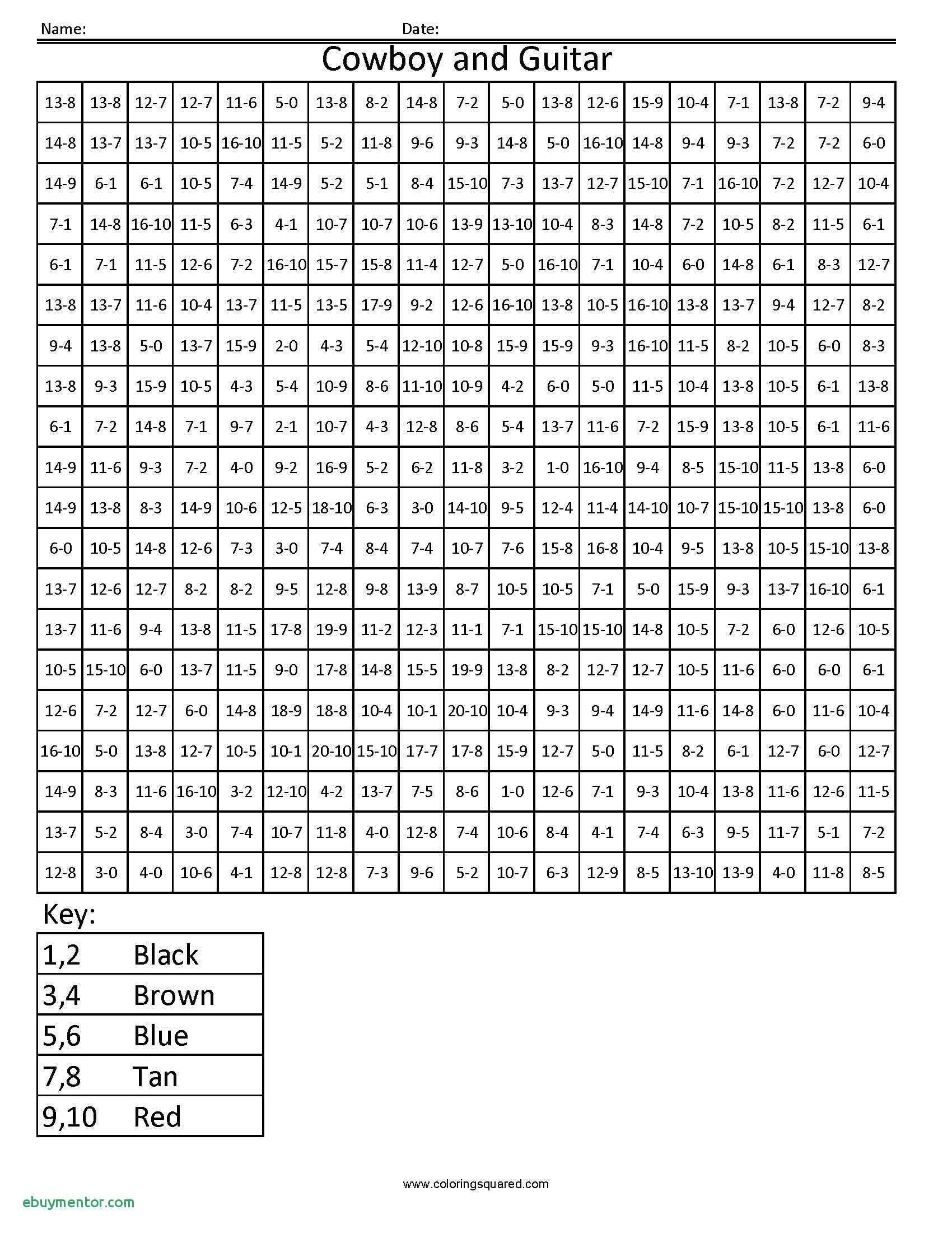 Math Facts Practice Worksheets Multiplication