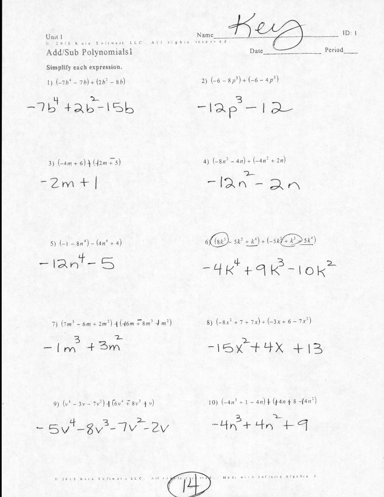 Simplifying Radicals Worksheet 1