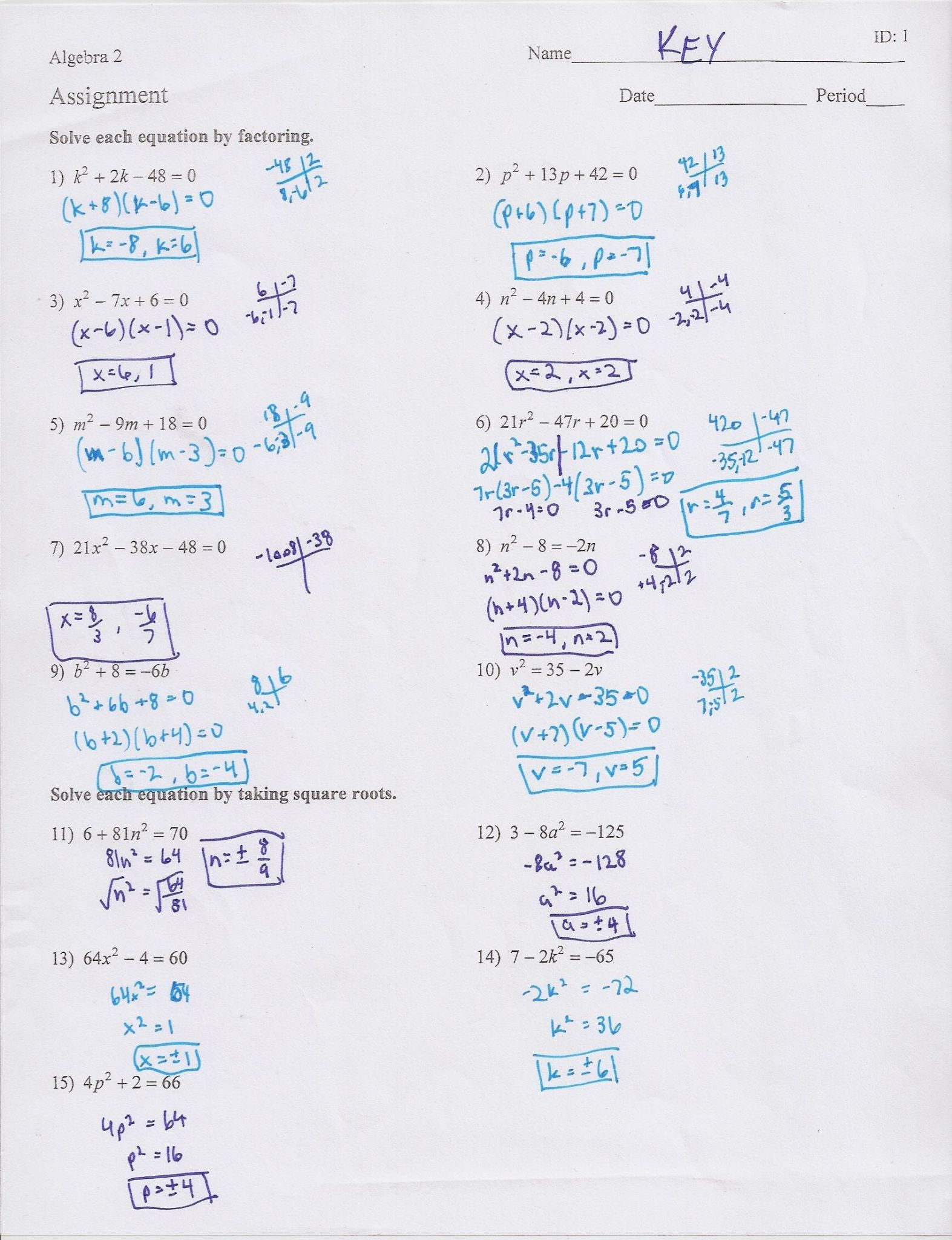 2 3 Practice Solving Quadratic Equations By Factoring