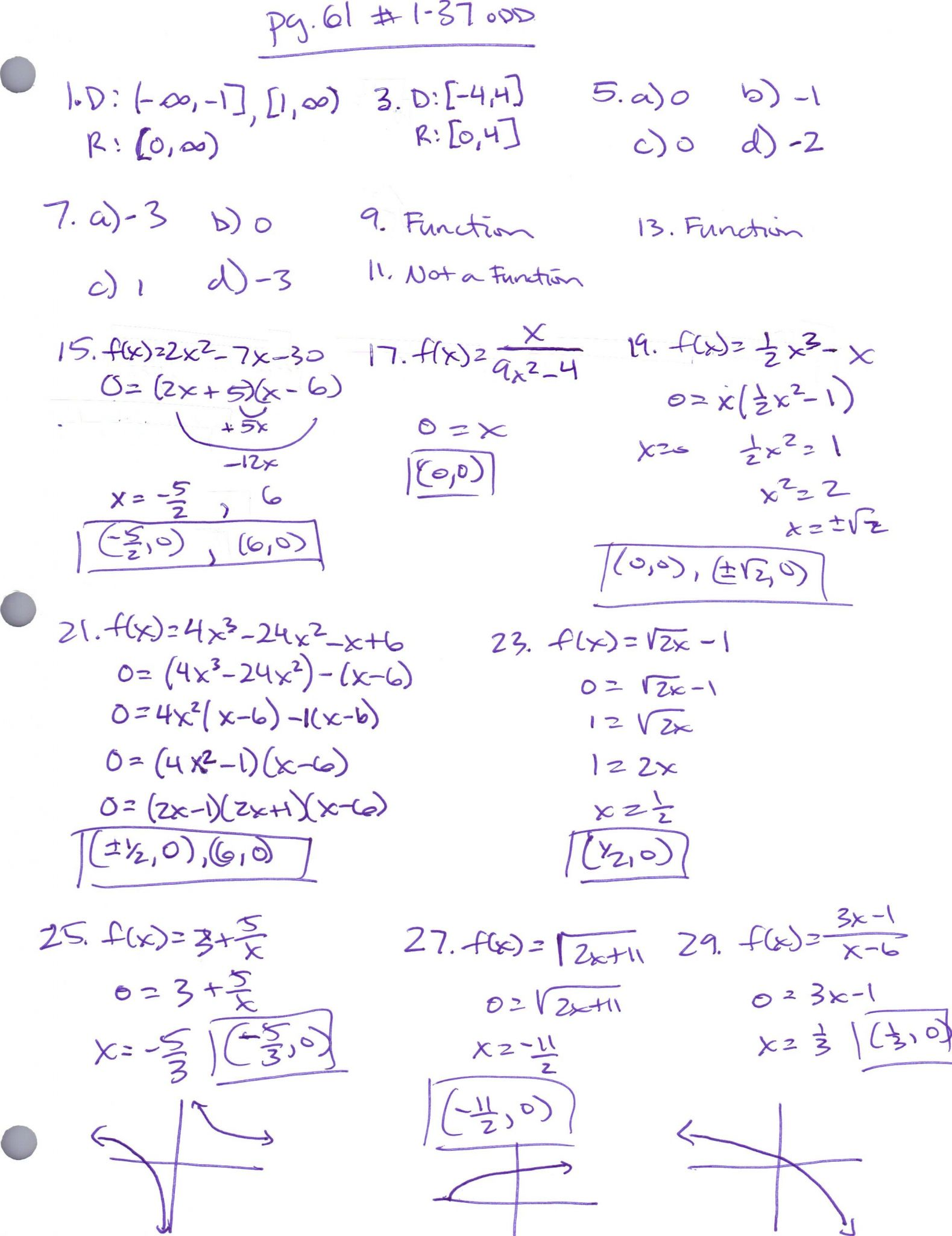 Worksheet On Ratios With Answers