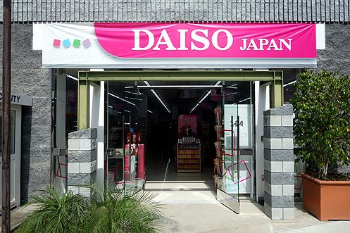 A new Daiso Japan opened this past weekend at the Little Tokyo Galleria at 3rd/Alameda in Downtown LA