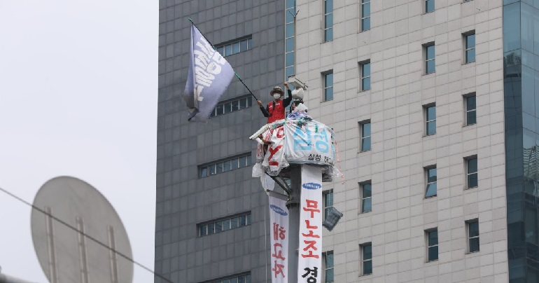 Samsung worker occupation