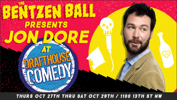 BB2016-jondore-web-flyer-620x350
