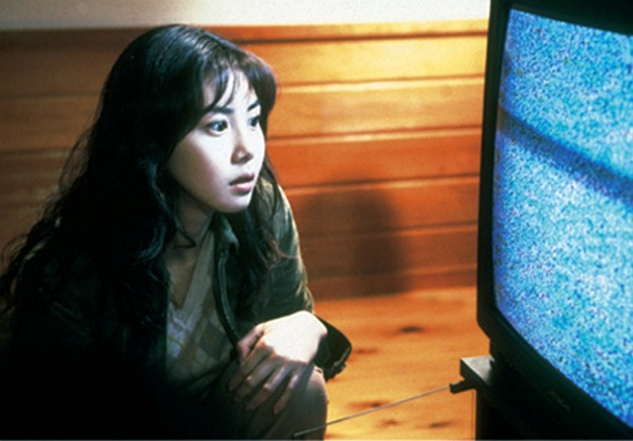 Ringu (1998, Japan) aka RingDirected by Hideo Nakata Shown: Nanako Matsushima (as Reiko)