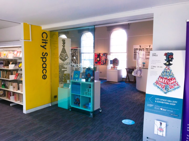 The City Space Gallery at The Winchester Discovery Centre