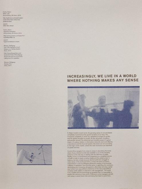Одна из работ на выставке