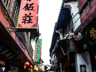 dongsheng house