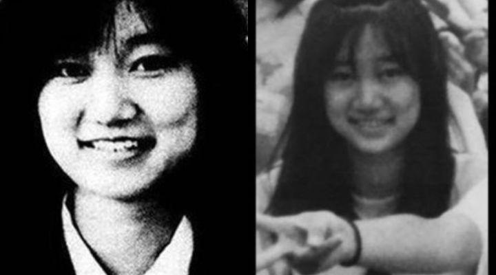 地獄の44日間を生きた古田順子さんの凄惨な殺人事件