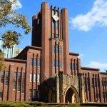日本のトップレベルの大学 ランキング