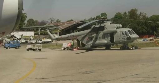 Goma Air Landing