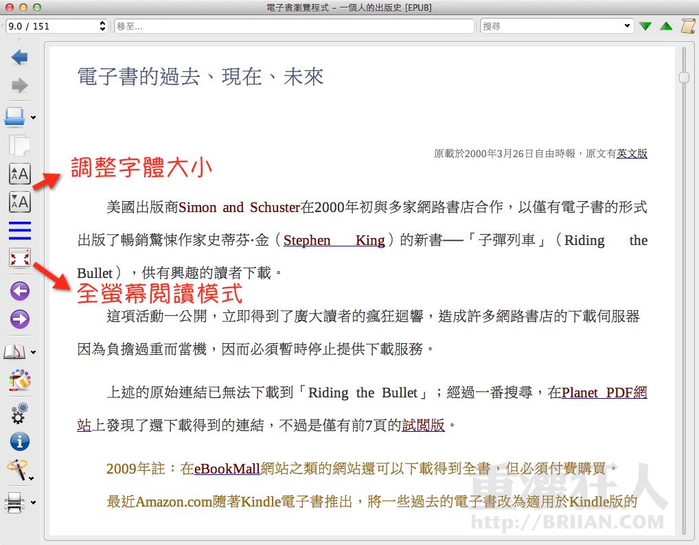 [ePub 閱讀器] Calibre v3.34 如何在電腦上閱讀 ePub 電子書?(支援 Windows. Mac. Linux) – 【重灌狂人】