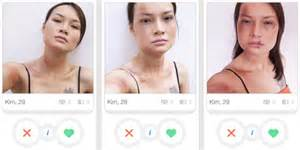 Realities of Sex on Tinder