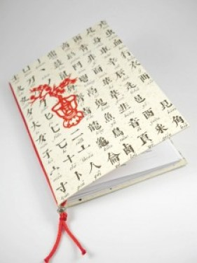 photo-carnet-chinois_v01