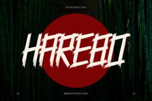HAREBO