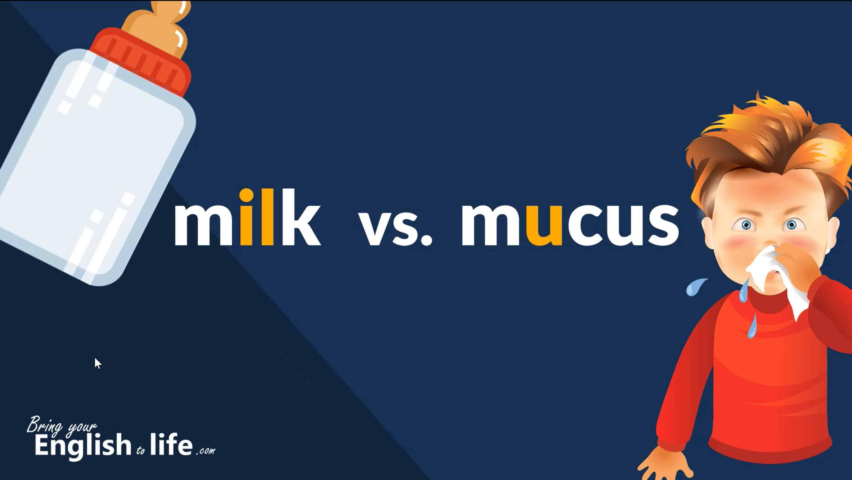 擊退正音刺客 - 母音的聲音幻覺|實例教學 (milk vs. mucus) - 活化英文