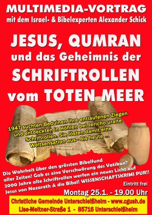 20160125_cgush_Qumran Plakat USH Version