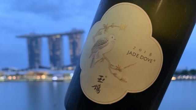 Jade Dove Chardonnay