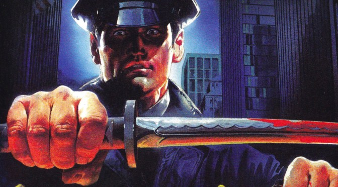 SAMURAI COP (1990) – 25th October, The Ultimate Picture Palace