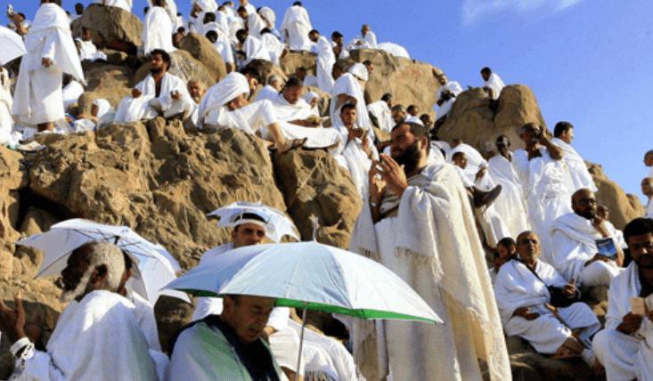 The Islamic 12th Month – Dhu al Hijjah