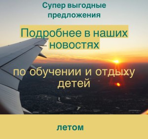 http://britishtime.ru/?p=464
