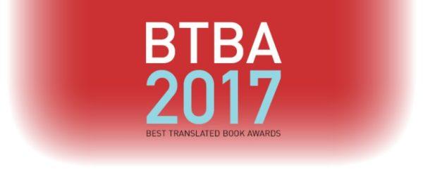 BTBA-2017-Banner