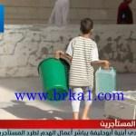 قناة الراي: مالك احدى ابنية ابو حليفة يباشر اعمال الهدم لطرد المستأجرين