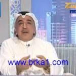 النائب عبدالحميد دشتي: ليس هناك مقاتلين كويتيين مع النظام السوري او كان من باب اولى انا اولهم