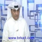 المحلل التحكيمي جاسم حبيب: زاد احترامي لمحمد بنيان لأنه ما رضى بالمهزلة اللي صارت في المباراة