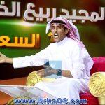 قصيدة المتسابق السعودي عبدالمجيد الذيابي في ختام شاعر المليون7