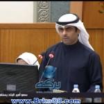 النائب رياض العدساني: الكويت لا تحتاج تأخذ قرض ويجب التركيز على هذه الأمور
