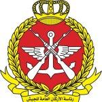رئاسة الأركان: رفع حالة الإستعداد القتالي وما تم سماعه اليوم يأتي ضمن تلك الإجراءات