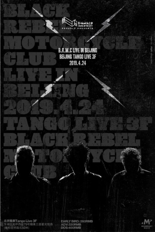 BRMC in Beijing, China on 4/24/2019 3