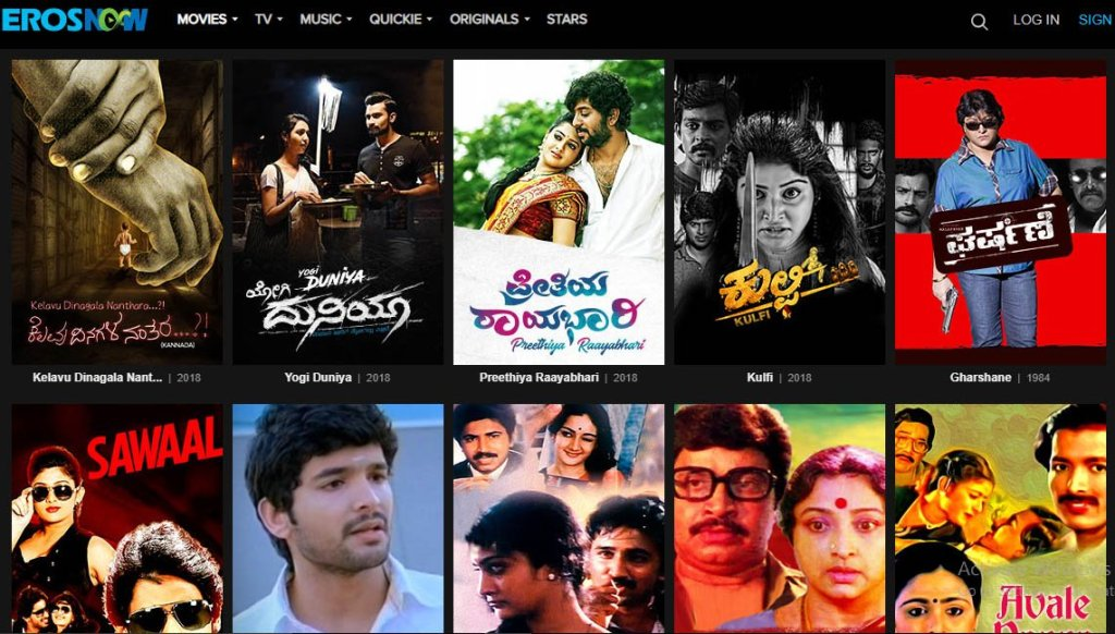 kannada movies download from eros now