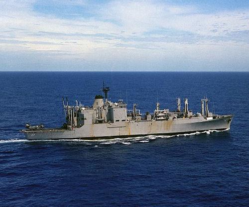 USS BUTTE  (