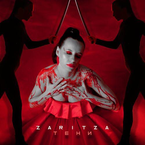 Zaritza - Shadows