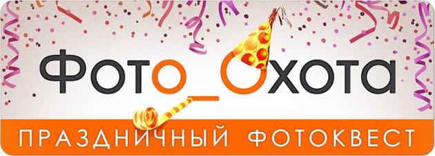 Party_O