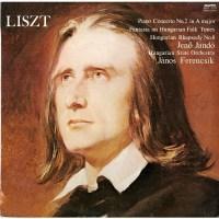 HU HUNGAROTON SLPX12024 ヤンドー フェレンチク ハンガリー国立フィルリスト・ピアノ協奏曲