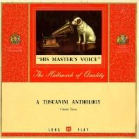 GB EMI ALP1432 アルトゥーロ・トスカニーニ NBC交響楽団 デュカス・魔法使いの弟子