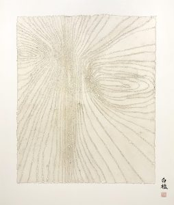 Hiromi Ashlin Byakudan Sandalwood 43x33 Origami on Panel
