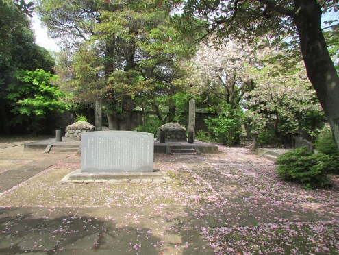 The final resting place of Japan's last shogun