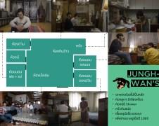 screen-shot-2560-03-05-at-1-22-21-am