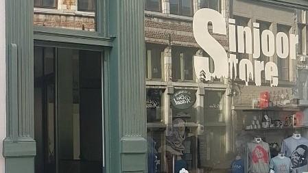 Sinjoor Store