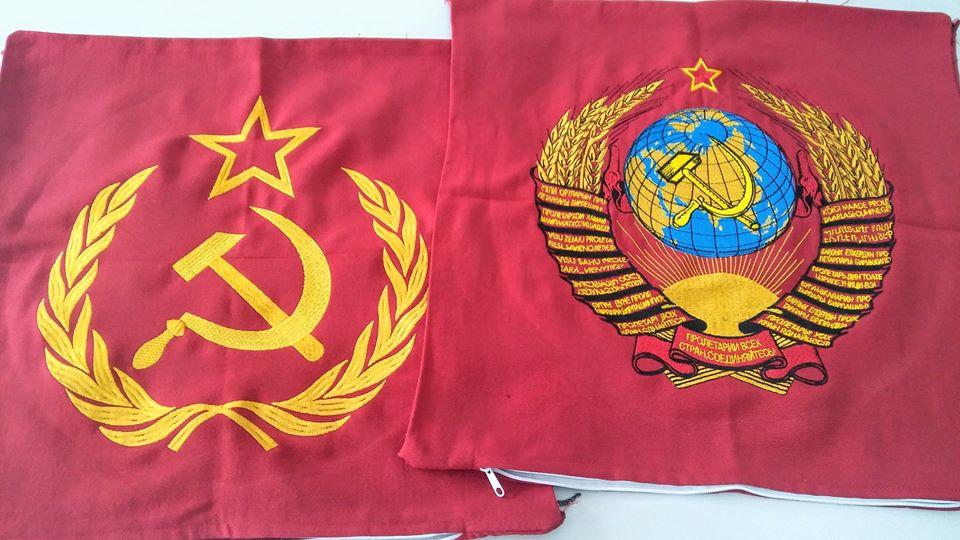 СССР бродерия